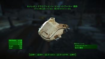 fallout4カメレオン装備.jpg